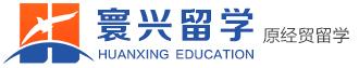 寰兴留学logo
