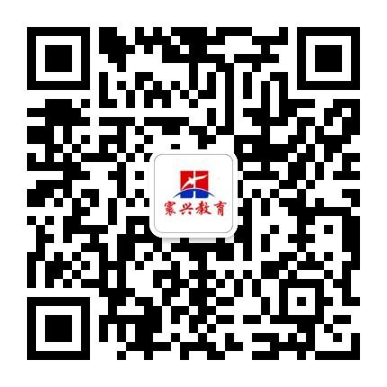 寰興客服助(zhu)手