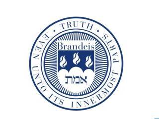 布(bu)蘭迪斯大學