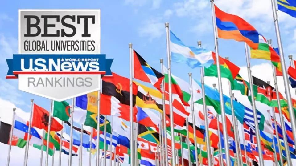 美国排名|大学排名|美国最佳大学排名