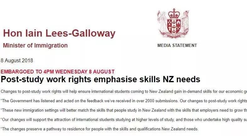新西兰留学 新西兰签证 新西兰大学