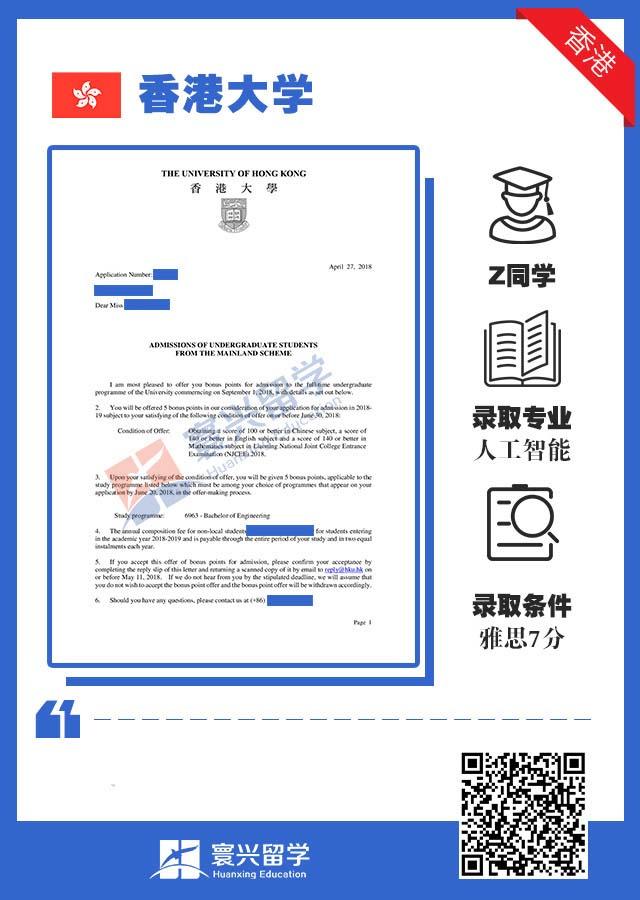 全(quan)力備戰高考,如何做好(hao)高考+留(liu)學雙(shuang)保錄規劃?