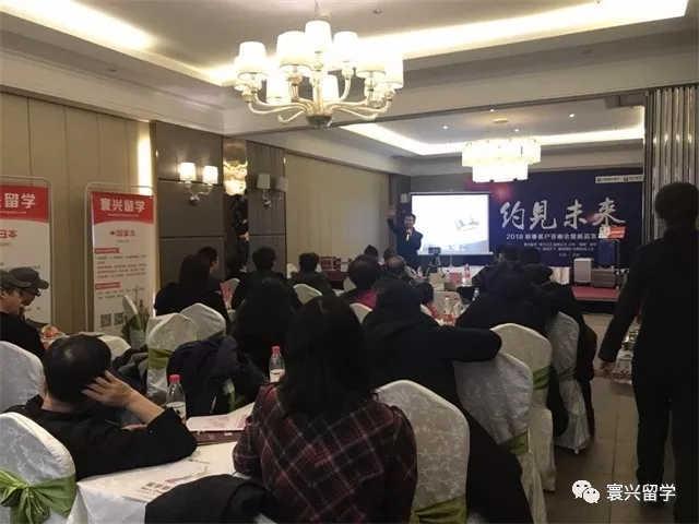 寰兴留学|建设银行
